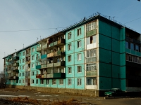 Chita, Tekstilshchikov st, house 11. Apartment house