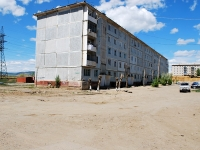 Chita, Tekstilshchikov st, house 9. Apartment house