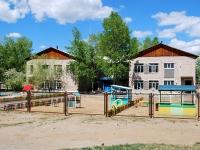 Чита, улица Текстильщиков, дом 14. детский сад №50