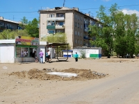 Чита, улица Текстильщиков. магазин