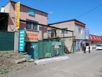 Чита, Кирова ул, дом 64