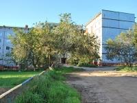 Чита, Энтузиастов ул, дом 93
