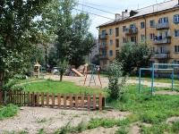 Чита, Энергетиков ул, дом 13