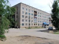Чита, Энергетиков ул, дом 14