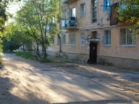 Чита, Энергетиков ул, дом 20