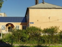 Pereslavl-Zalessky, school №3, Komsomolskaya st, house 11