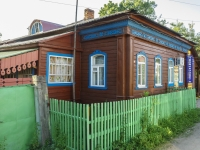 Pereslavl-Zalessky, Komsomolskaya st, house 12. Private house