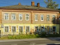 Pereslavl-Zalessky, Komsomolskaya st, 房屋 13. 公寓楼