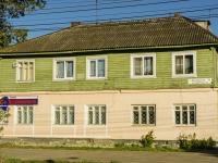 улица Кардовского, дом 31. многоквартирный дом