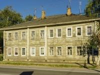 улица Кардовского, дом 77. многоквартирный дом