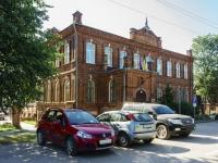 Pereslavl-Zalessky, st Koshelevskaya, house 5. governing bodies