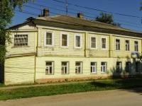 Pereslavl-Zalessky, Koshelevskaya st, 房屋 8. 公寓楼