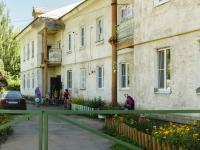 Pereslavl-Zalessky, Krasny square, house 1. Apartment house