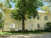 Переславль-Залесский, Красная пл, дом 5