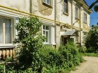 Pereslavl-Zalessky, Krasny square, house 5. Apartment house