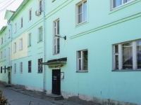 Pereslavl-Zalessky, Kuznetsov alley, house 4. Apartment house