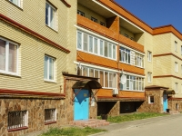 Pereslavl-Zalessky, Kuznetsov alley, house 7. Apartment house