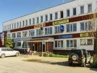 Переславль-Залесский, улица Кузнецова, дом 1. многофункциональное здание