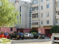 Pereslavl-Zalessky, Levaya naberezhnaya st, 房屋 4. 公寓楼