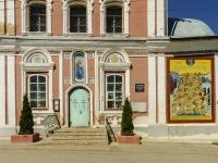 Переславль-Залесский, церковь Сорока Мучеников, улица Левая Набережная, дом 165