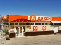 Pereslavl-Zalessky, st Moskovskaya, house 56. supermarket