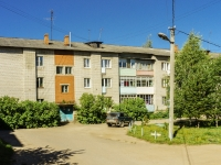 Pereslavl-Zalessky, st Moskovskaya, house 115. Apartment house