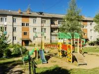 Переславль-Залесский, улица Московская, дом 115. многоквартирный дом