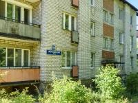 Переславль-Залесский, Московская ул, дом 115