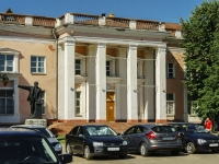 Переславль-Залесский, Народная пл, дом 8