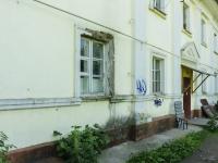Pereslavl-Zalessky, Ozernaya square, 房屋 12. 公寓楼