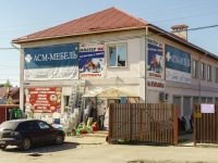 Pereslavl-Zalessky, st Pochtovy, house 2. store