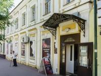 Pereslavl-Zalessky, Sadovaya st, house 9. multi-purpose building