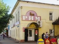 Pereslavl-Zalessky, Sadovaya st, 房屋 17. 商店