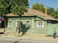 Переславль-Залесский, улица Ростовская, дом 34. индивидуальный дом