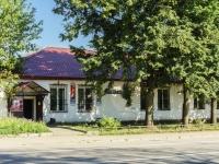 Pereslavl-Zalessky, Sadovaya st, house 36. store