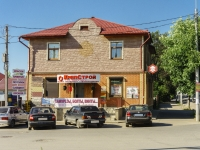 Pereslavl-Zalessky, Sadovaya st, house 41. shopping center