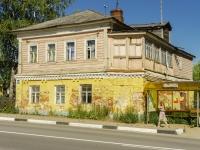 Pereslavl-Zalessky, Sadovaya st, 房屋 44. 公寓楼