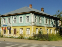 Pereslavl-Zalessky, Sadovaya st, house 46. Apartment house