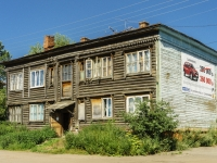 Pereslavl-Zalessky, Sadovaya st, house 47. Apartment house