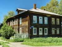 Переславль-Залесский, Садовая ул, дом 4