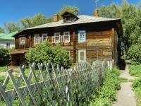 Pereslavl-Zalessky, Svobody st, house 4. Apartment house