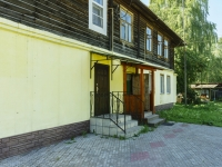 Pereslavl-Zalessky, Svobody st, house 6. Apartment house