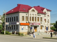 Pereslavl-Zalessky, st Svobody, house 2. office building