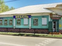 Переславль-Залесский, улица Свободы, дом 10. магазин