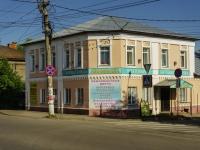 Переславль-Залесский, Свободы ул, дом 12