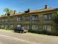 Pereslavl-Zalessky, st Svobody, house 14. Apartment house