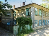 Pereslavl-Zalessky, st Svobody, house 17. Private house