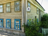 Pereslavl-Zalessky, Svobody st, house 17. Private house