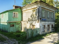 Pereslavl-Zalessky, st Svobody, house 19. Private house