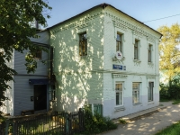 Pereslavl-Zalessky, st Svobody, house 25. Private house